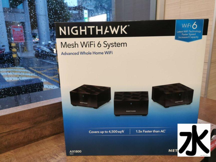 【數位3C】NETGEAR Nightwhak AX1800 MK63 WiFi 6 Mesh網狀網路基地台 : 覆蓋全面超給力,訊號較弱也不掉封包 3C/資訊/通訊/網路 新聞與政治 硬體 網路 網通設備 試吃試用業配文