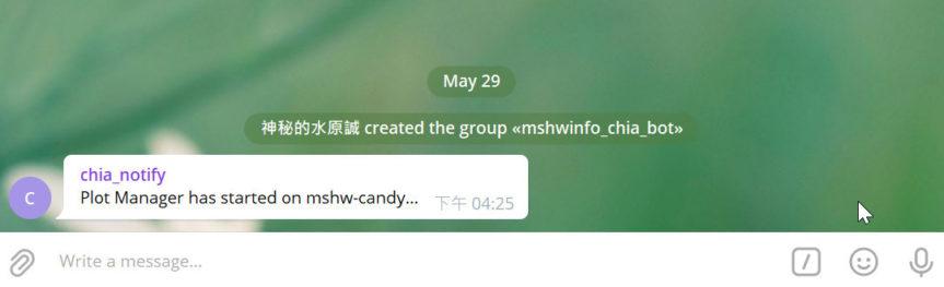 【數位3C】Chia挖礦狀況Telegram機器人通知?! Telegram機器人建立方式, 亦可搭配Grafana做系統警告 3C/資訊/通訊/網路 挖礦mining 網路 軟體應用